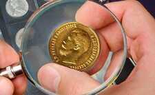 Методы экспертизы монет