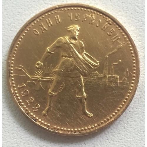 Монета Сеятель 1923 года (СССР)