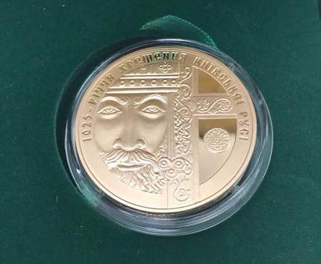 Монета 1025 лет Крещения Киевской Руси (370)