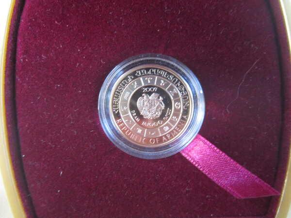 Монета Зодиак, Дева