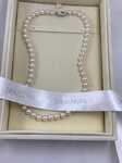 Ожерелье из жемчуга Yamagiwa