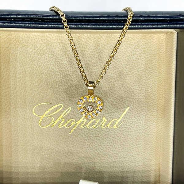 Подвеска Chopard Happy Diamonds (874)
