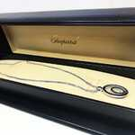Колье Chopard Happy Spirit (680)