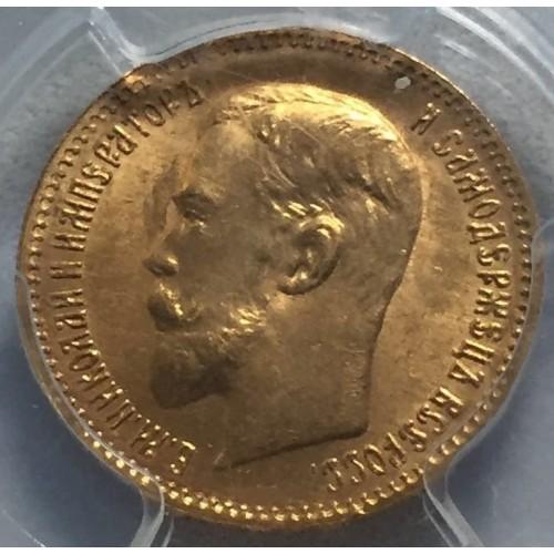 Монета 5 рублей 1909 года в слабом состоянии MS 65 (Россия)