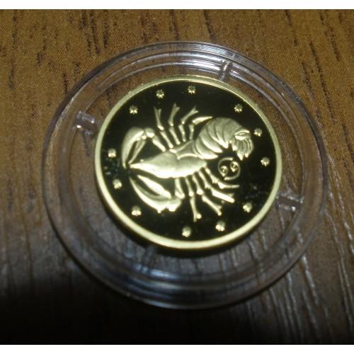 Монета  Рак