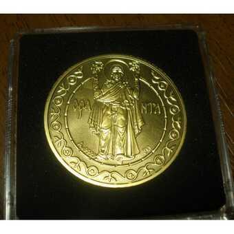 Монета Оранта
