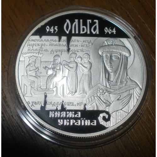 Монета ольга благородный вес монеты 4 буквы
