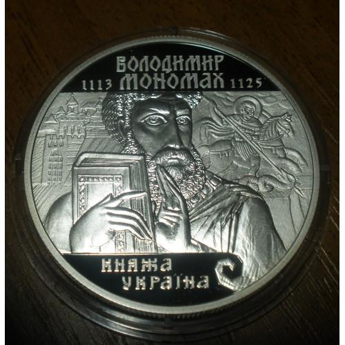 Монета Владимир Мономах