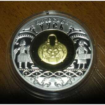 Монета Киевская Русь