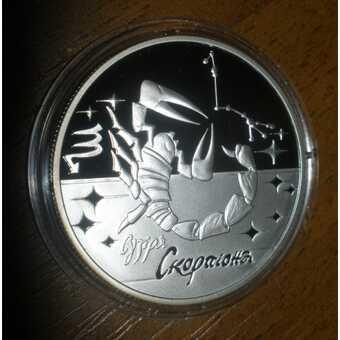 Монета Скорпион