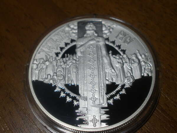 Монета Крещение Руси