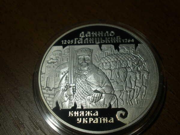 Монета Даниил Галицкий