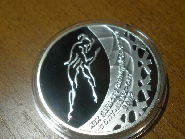 Монета Конькобежный спорт