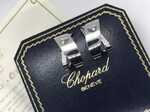 Серьги Chopard Happy Diamonds