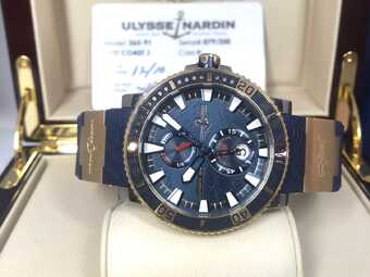 Часы Ulysse Nardin Marine Collection Hammerhead Shark