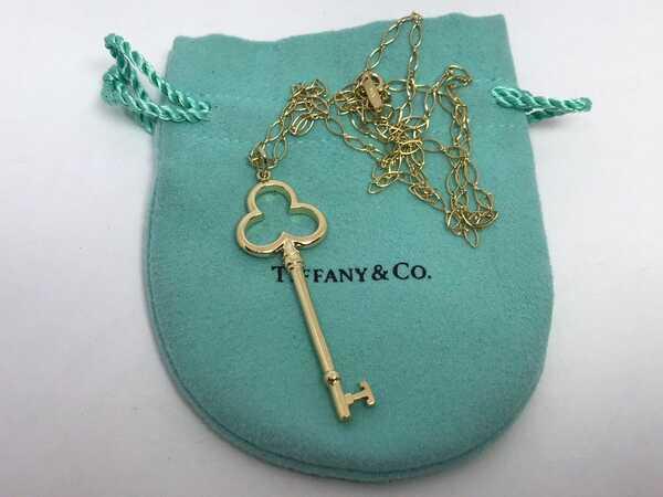 Подвеска Tiffany Key